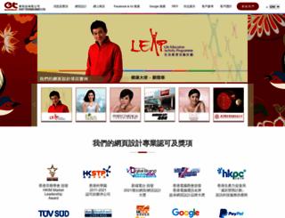 easttech.com.hk screenshot