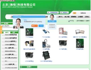 easttest.gkzhan.com screenshot