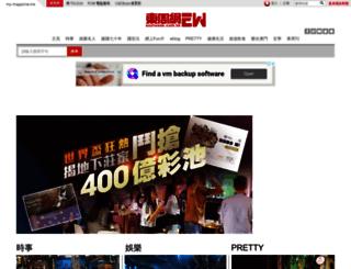 eastweek.my-magazine.me screenshot
