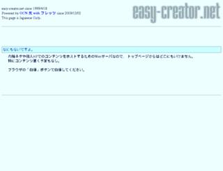 easy-creator.net screenshot