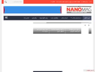 easy-konkur.ir screenshot