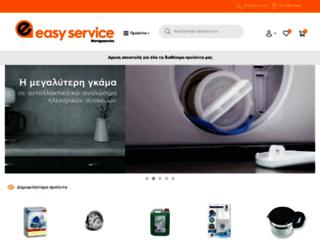 easy-service.gr screenshot