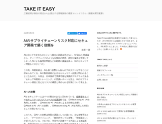 easy.mri.co.jp screenshot