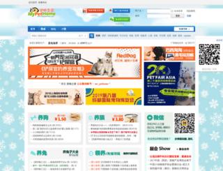 easy.mypethome.com screenshot