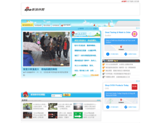 easy.sina.com.tw screenshot