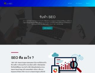 easy4seo.com screenshot