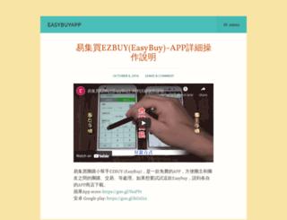 easybuyapp.wordpress.com screenshot