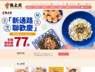 easycook.com.tw screenshot