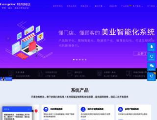 easyder.com screenshot