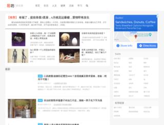 easyfang.com screenshot