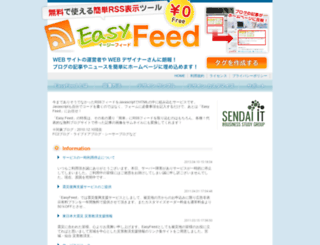 easyfeed.info screenshot