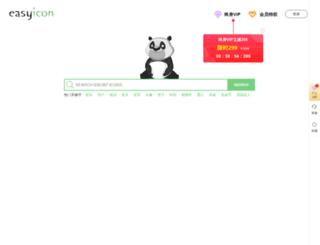 easyicon.net screenshot