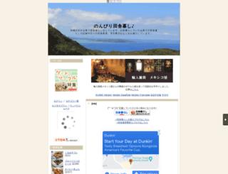easylives.ti-da.net screenshot