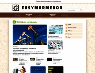 easymarmenor.ru screenshot