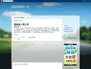 easymoneyflood.blogspot.com screenshot