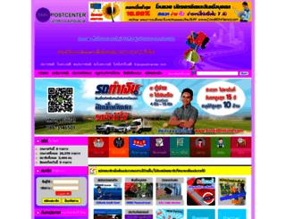 easypostcenter.com screenshot