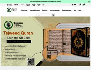 easyquranstore.com screenshot