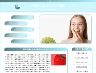 easyresellrights.com screenshot