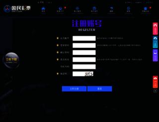 easyshoptw.com screenshot