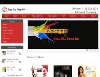 easyskyshopbd.com screenshot