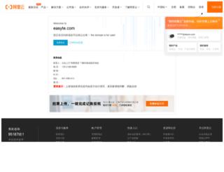 easyte.com screenshot