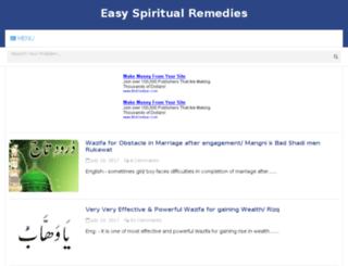 easywazaif.blogspot.com screenshot