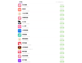 easyweddingtoasts.com screenshot