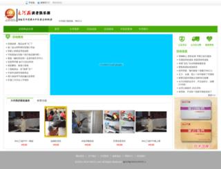 eat.96211.com screenshot