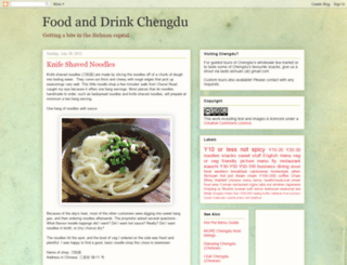 eatdrinkchengdu.info screenshot