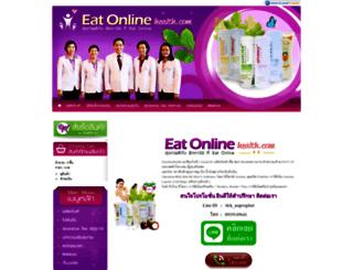 eatonlinehealth.com screenshot