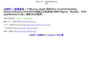 eatop.net screenshot