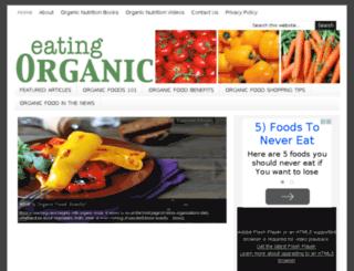 eatorganicforhealth.com screenshot