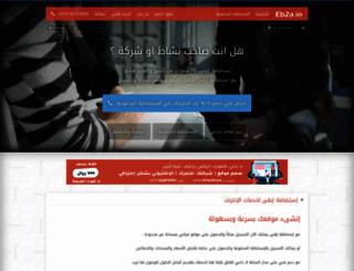 eb2a.com screenshot