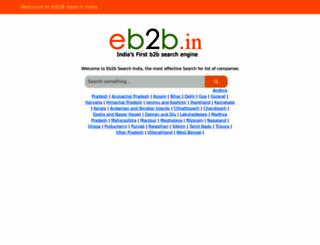 eb2b.in screenshot