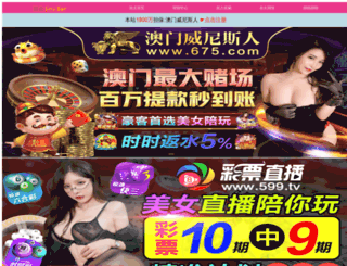 eb5yimin.com screenshot