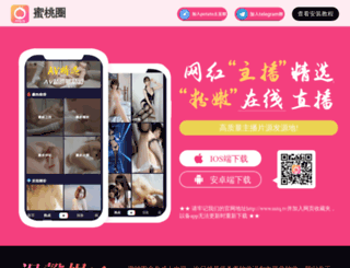 ebandstore.com screenshot