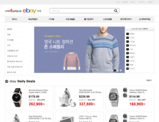 ebay.okglobalshopping.com screenshot
