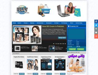 ebaytelebrands.blogspot.com screenshot