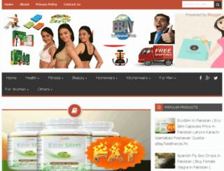ebaytelebrandspakistan.blogspot.com screenshot