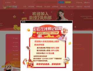 ebd24.com screenshot