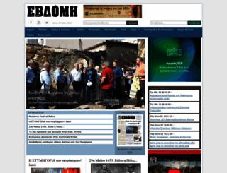 ebdomi.com screenshot