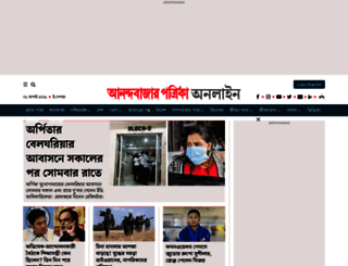 ebela.in screenshot