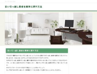 ebenpaganproducts.org screenshot