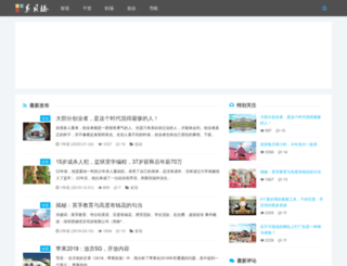 ebeta.org screenshot