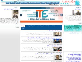 ebg.ir screenshot