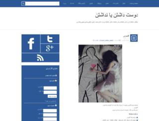 ebiblove.loxblog.com screenshot