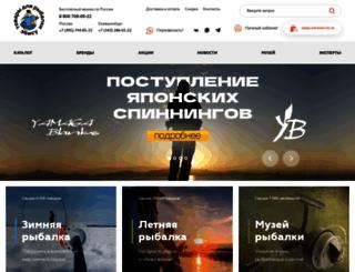 ebisu66.ru screenshot