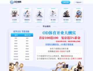 ebiz-tutorial.com screenshot