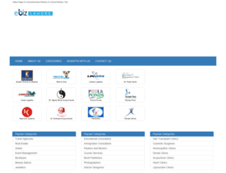 ebizlahore.com screenshot
