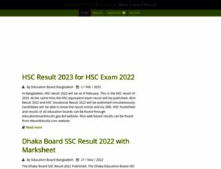 eboardresult.com screenshot
